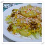 Ensalada de Piña con Salsa Rosa